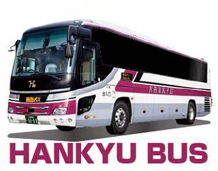 高速バス 大阪 富山