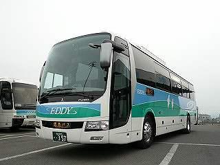 徳島 バス 松山