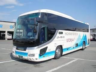 大阪 山形 高速バス